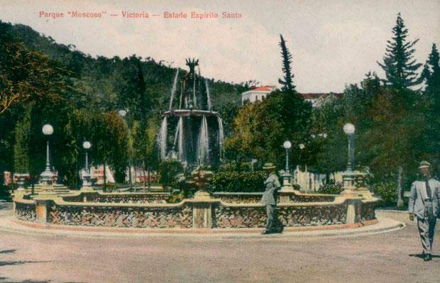 Palácio Anchieta: Exposição de postais resgata história do ES
