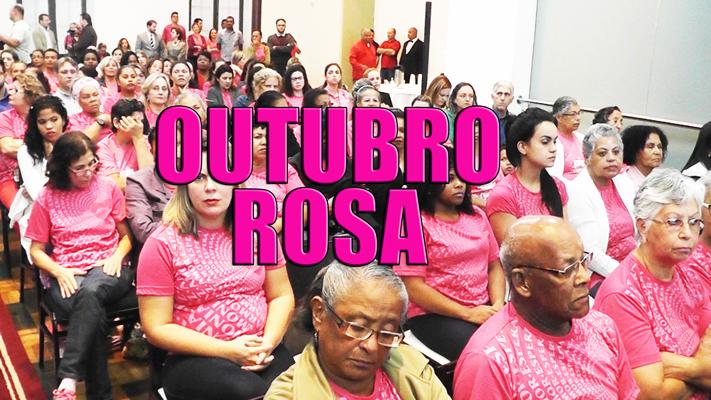 Outubro é rosa pela saúde das mulheres