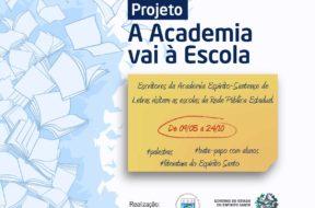 acdemia-escola-secult